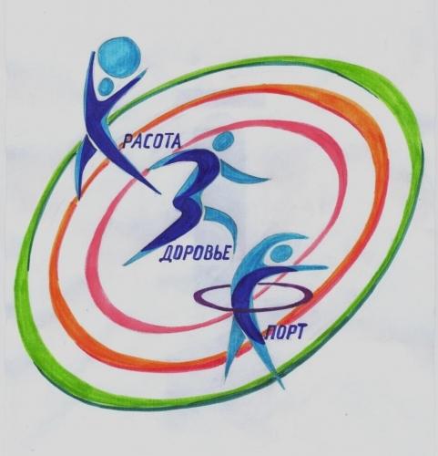 Красота и здоровье и спорт